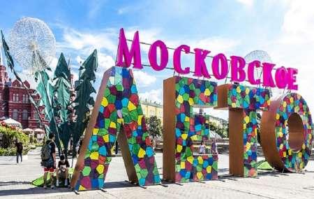 Какая погода будет в июне в Москве рассказали в Гидрометцентре