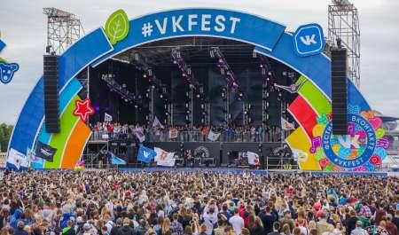 VK Fest 2018 в Санкт-Петербурге: дата, участники
