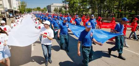 День России 2018: какого числа, выходной или нет