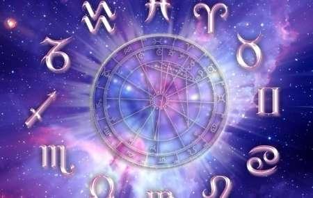 Гороскоп на вторник, 12 июня 2018 года для всех знаков Зодиака