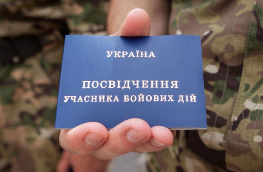 На Тернопільщині понад 200 бійців, які повернулися зі Сходу, шукають роботу