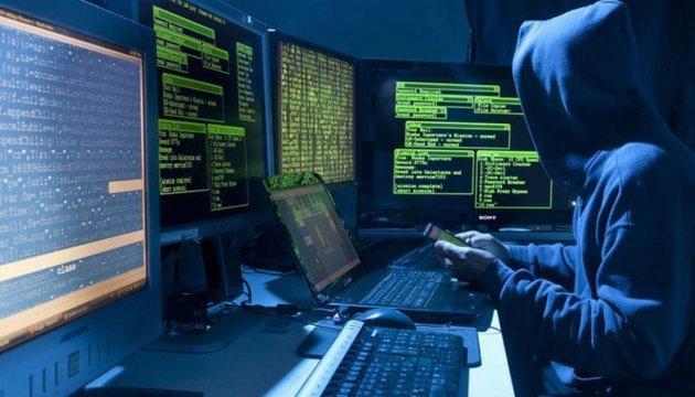 """У Тернополі хакери """"влізли"""" в систему підприємця та зняли гроші"""
