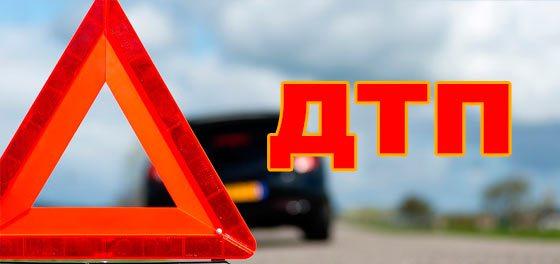 Смертельна аварія на Тернопільщині: водій на Hyundai SantaFe збив чоловіка, який вийшов з-за автомобіля на дорогу