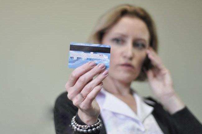 У Тернополі жінка віддала аферистові 21 000 грн