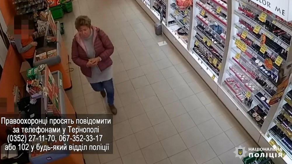 У Тернополі в магазині косметики зганьбилась жінка (ВІДЕО)