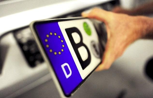 """Автомобілі """"на єврономерах"""" не будуть враховувати при наданні субсидій"""