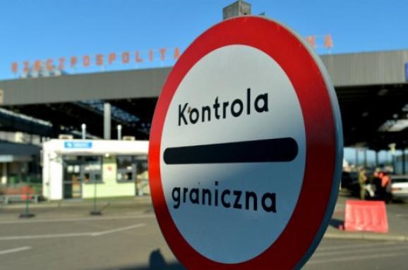 """Українцям на кордоні буде """"весело"""": прикордонникам дали нові розпорядження"""