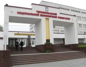 Кожен другий безробітний на Тернопільщині має вищу освіту.