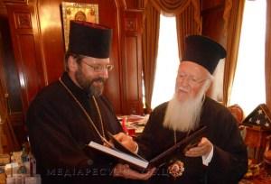 Глава УГКЦ прокоментував можливість надання Томосу українським православним церквам