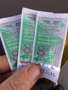 У Львові і Києві підвищують вартість проїзду у транспорті
