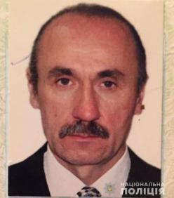 У Тернополі дружина розшукує чоловіка (ФОТО)