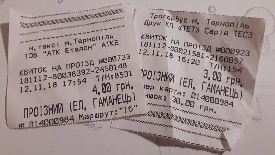 Тернополяни привчають одне одного брати квитки в маршрутках