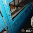 У Тернополі в будинок підкинули бойову гранату (ФОТО)