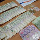 У Тернополі жінка розшукувала чоловіка, який загубив 20000 гривень (ФОТО)