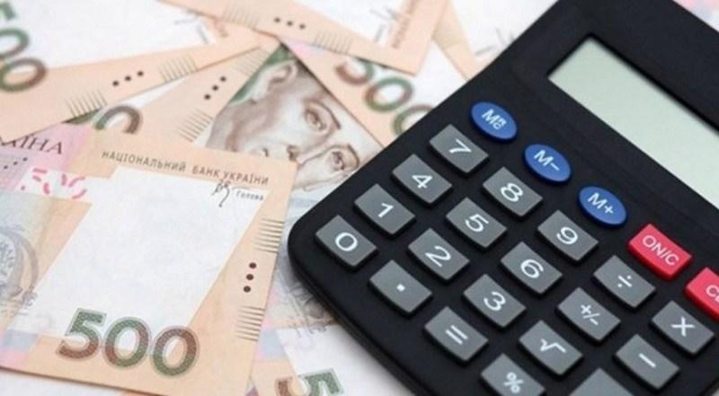 З січня 2019 року в Україні почнуть надавати пільги і субсидії у грошовій формі