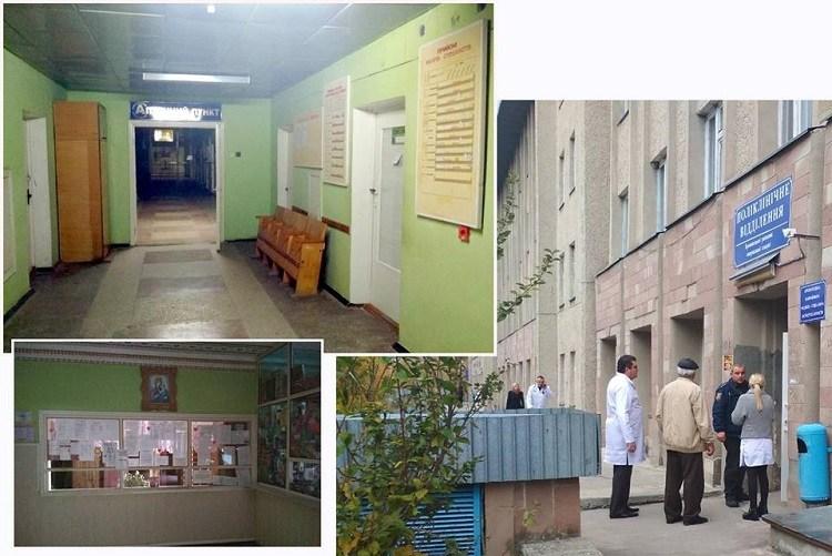 На Тернопільщині у лікарні чоловік неповнолітньої дружини розпилив сльозогінний газ (ФОТО)
