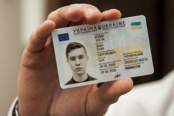 Відтепер не тільки 14-річні українці можуть отримати ID-карту