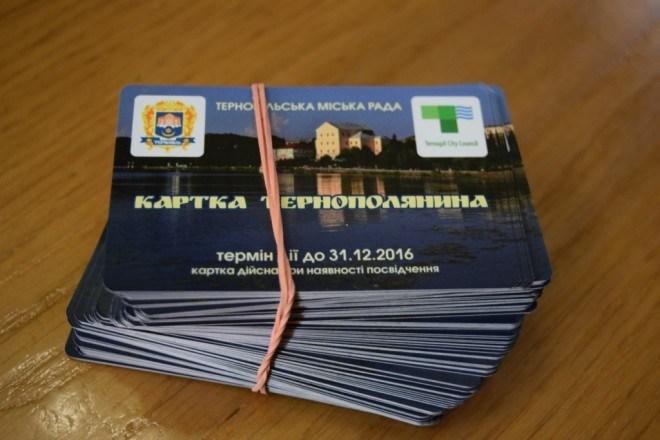 """Оформити """"Карту тернополянина"""" можна online"""