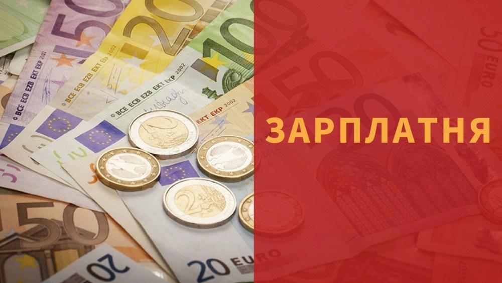 Заробітчани можуть проміняти Польщу на Німеччину, бо там кращі умови та вища легальна зарплатня