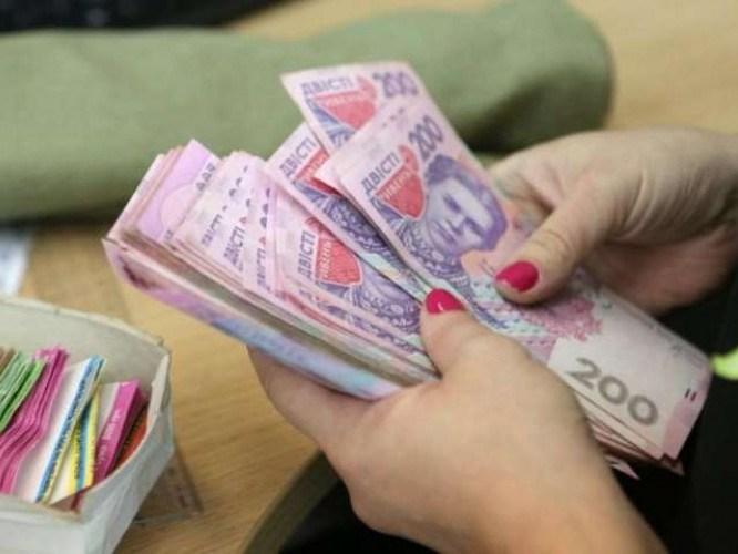 У Тернопільській області середня зарплата у вересні була 7061 гривень