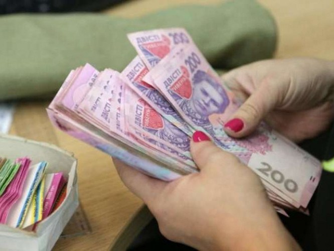 У Тернополі середня зарплата у вересні була 7061 гривень