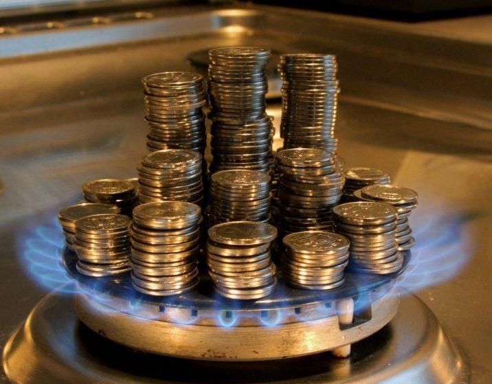 Зростання ціни на газ: як це вплине на життя українців?