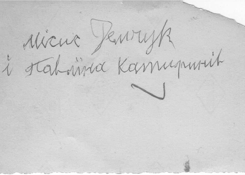 Американець просить допомогти розшукати родичів з Тернопільщини (ФОТО)