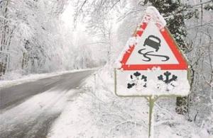 Завтра на дорогах Тернопільщини жовтий рівень небезпеки