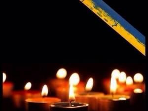 У мирному Дніпрі вбили військового з Тернопільщини