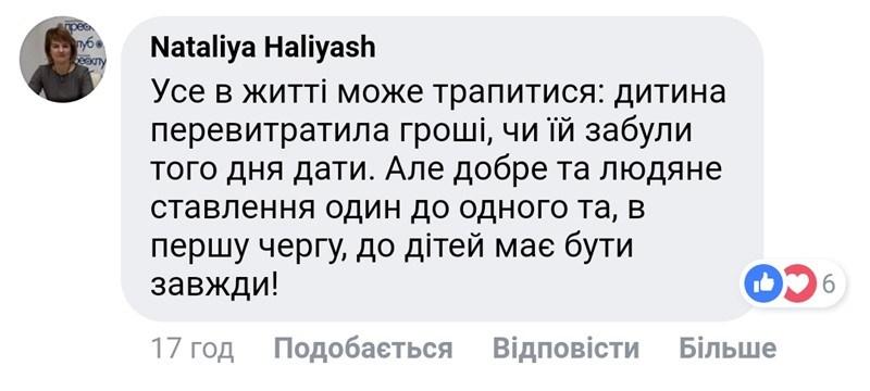 У Тернополі з громадського транспорту виштовхали дитину
