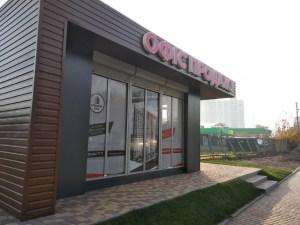 «Креатор-Буд» розпочав будівництво житлового комплексу у Києві