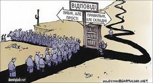 Чим гірше у Тернополі, тим простіше виграти вибори?