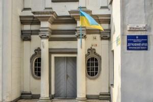 УГКЦ повернуть приміщення в центрі Тернополя