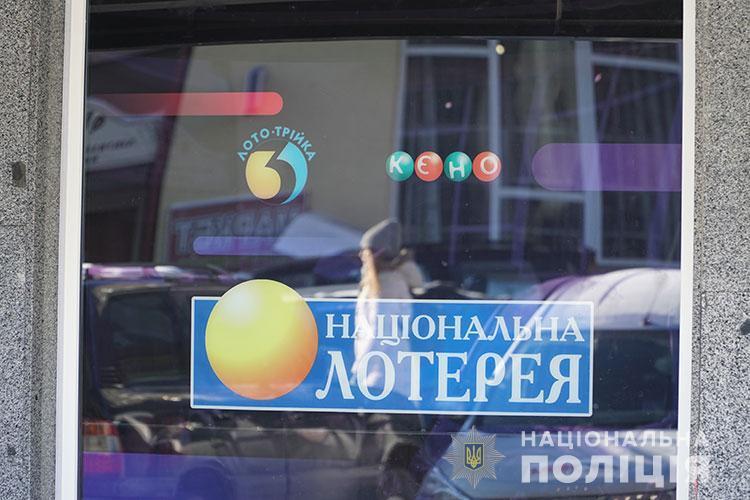 У Тернополі серед білого дня пограбували Національну лотерею (ФОТО)