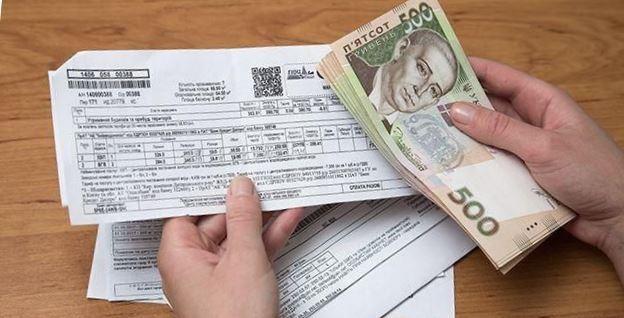Уже відомо, як платитимуть субсидії в 2019 році