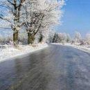 Увага! 15 – 17 грудня на тернопільських дорогах ожеледиця