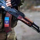 """На Тернопільщині терориста """"Рижого"""" засудили до 14 років позбавлення волі"""