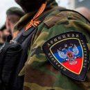 На Тернопільщині засудили злочинця, який допомагав терористам