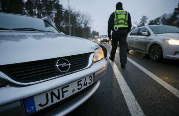 """Деякі """"євробляхери"""" просто залишають автомобілі за кордоном (ВІДЕО)"""