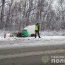 Врізалися лоб у лоб: смертельна аварія на Тернопільщині (ФОТО)