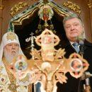 У Тернополі зараз Петро Порошенко та патріарх Філарет (ФОТО, ВІДЕО)