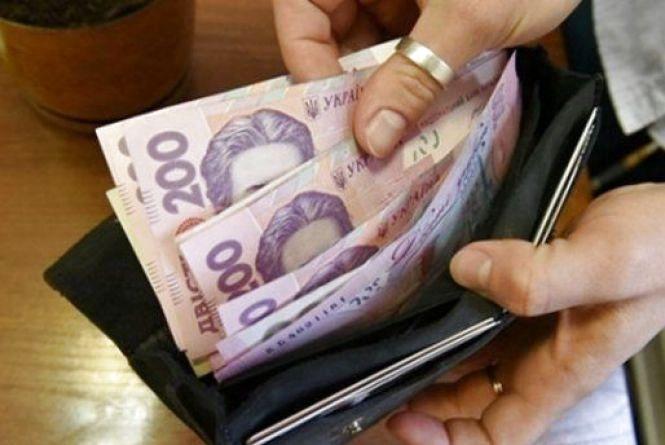 За рік на Тернопільщині середня зарплата підвищилась на 25% за рік