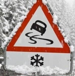 """У Тернополі знову оголосили """"жовтий"""" рівень небезпеки на дорогах"""