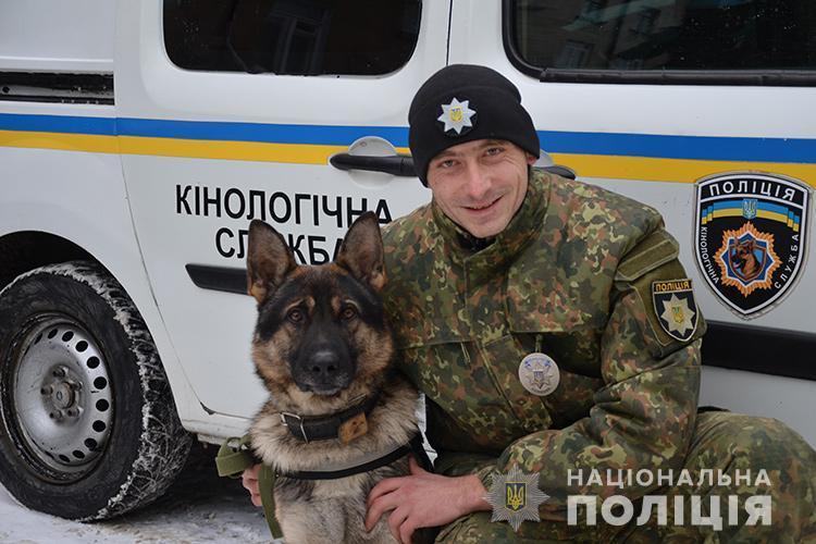 На Тернопільщині службовий собака врятував самогубця (ФОТО)