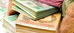 У Тернополі нові бюджетні рахунки для сплати податків. Перелік