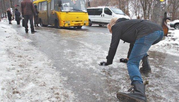 Жителів Тернопільщини попереджають про небезпеку
