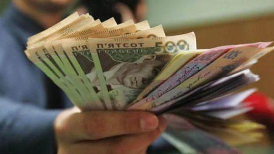 З 1 січня 2019 року збільшилася мінімальна заробітна плата