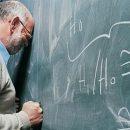 Вчителі з Тернопільщини складатимуть ЗНО?
