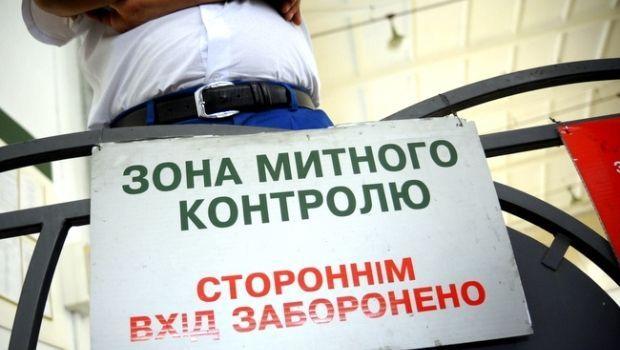 На Тернопільській митниці з'явилися фальшиві брокери