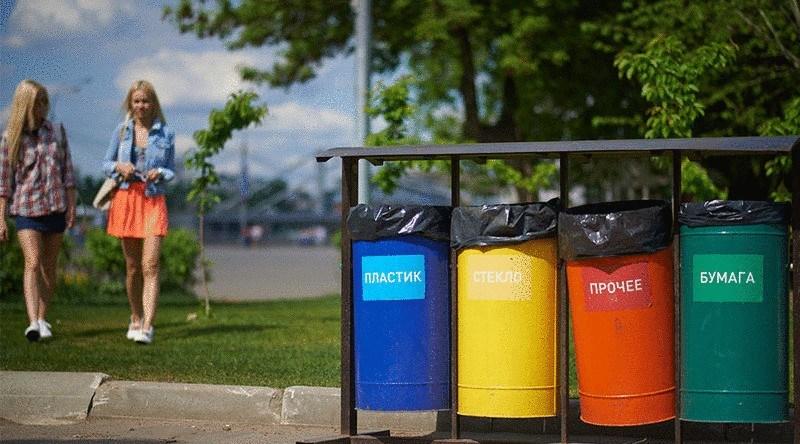 Тернополян змусять сортувати сміття